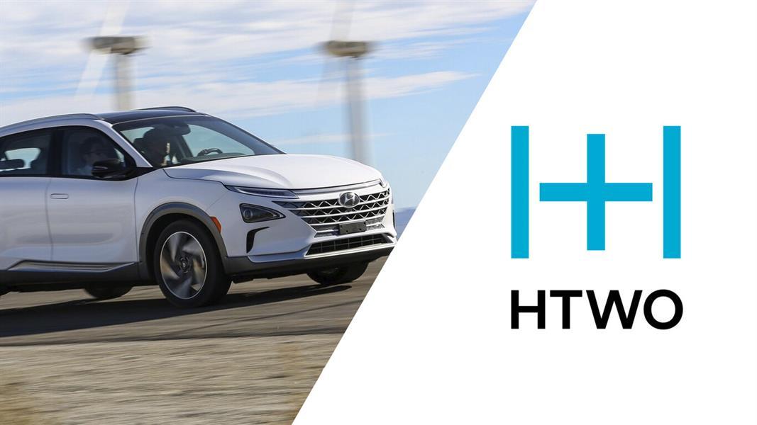 """""""هيونداي"""" تطلق علامة تجارية جديدة تستخدم الهيدروجين كوقود"""