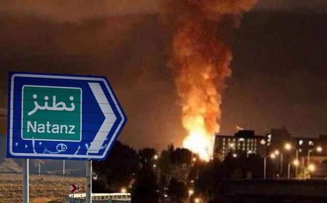 منشأة نطنز النووية الإيرانية
