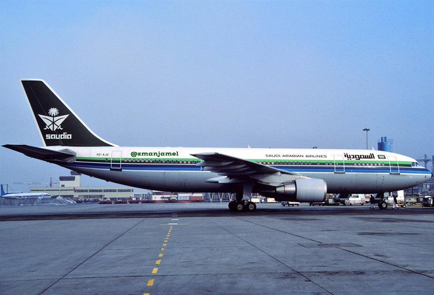 بدأت من 26 ريالًا.. وثيقة تاريخية توثق أسعار التذاكر في الطائرات السعودية قبل 73 عاماً