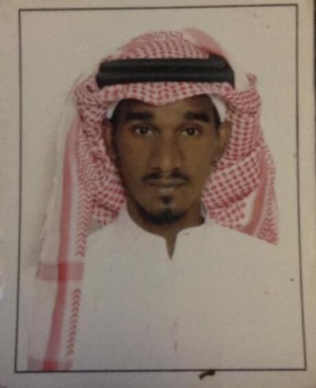 المفقود أحمد