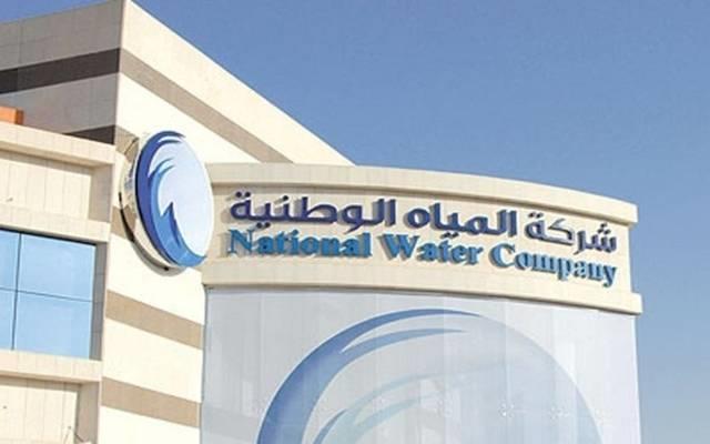 """""""المياه الوطنية"""" ترد على المقطع المتداول لشخص يدعي فصل المياه عن مسكنه بالمنطقة الشرقية"""