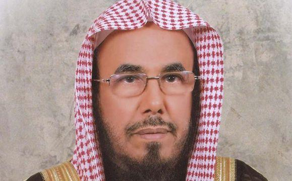 الشيخ المطلق