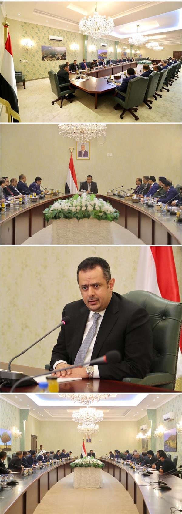 الحكومة اليمنية الجديدة تعقد اجتماعها الأول في عدن