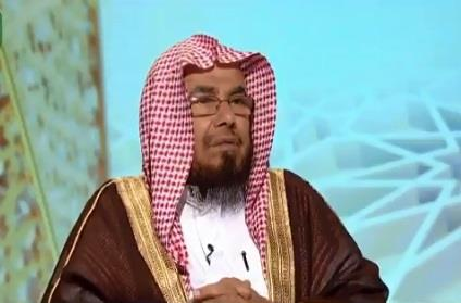 الدكتور عبدالله المطلق