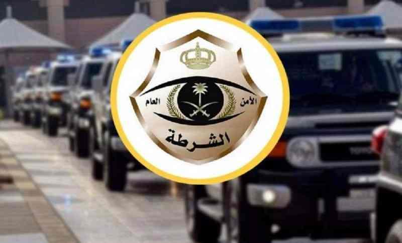"""""""شرطة مكة"""" تقبض على 4 مواطنين تحرشوا بفتاتين في مجمع تجاري بالطائف"""