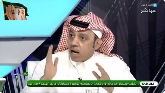 """بعد رد """"فيفا"""" على الهلال: الذايدي يوجه رسالة لاتحاد كرة القدم"""