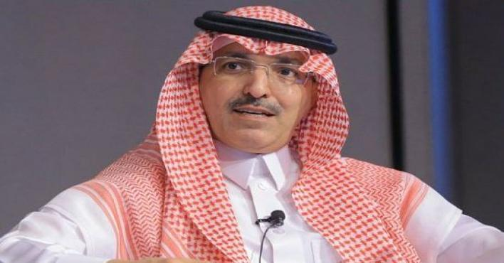 وزير المالية الأستاذ محمد بن عبد الله الجدعان