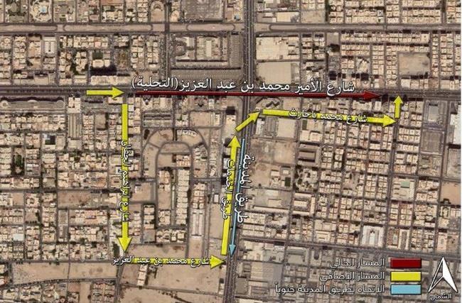 طريق الأمير محمد بن عبدالعزيز