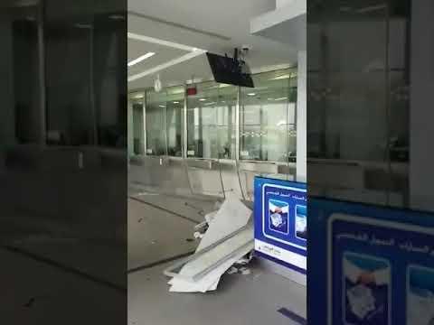 أخبار 24 شرطة مكة تنفي تعر ض أحد فروع بنك الرياض بجدة للسطو فيديو