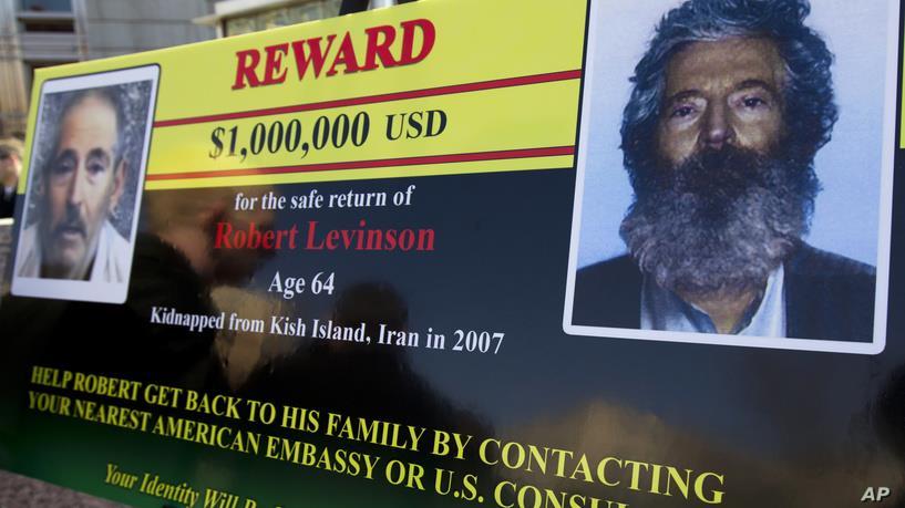 وفاة غامضة لعميل أمريكي بعد 13 عاماً من الاختفاء بإيران