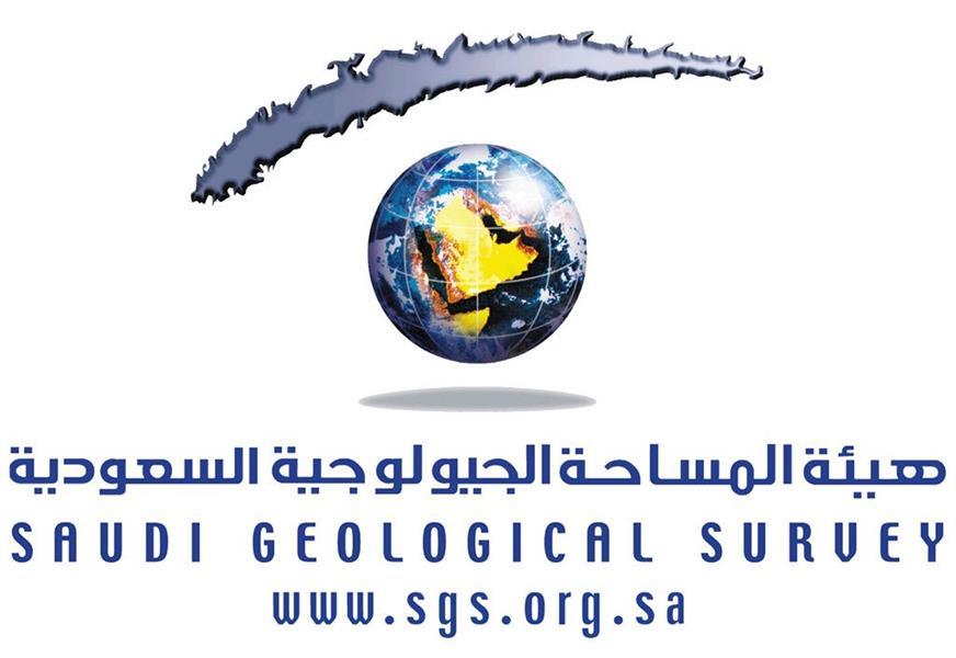 """وظائف إدارية شاغرة للمواطنين في """"المساحة الجيولوجية"""""""