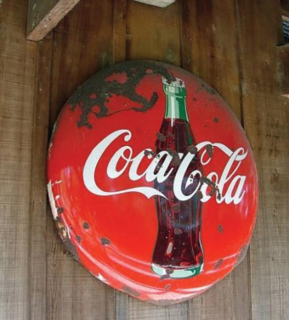 كوكا كولا