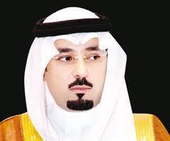 الأمير مشعل بن عبدالله بن عبدالعزيز