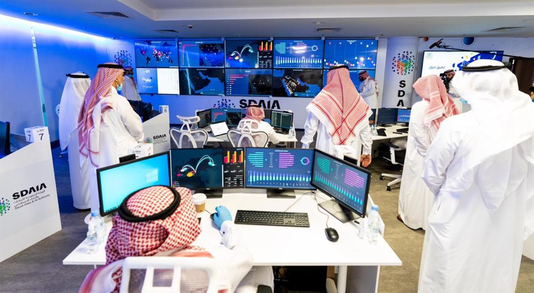 الهيئة السعودية للبيانات والذكاء الاصطناعي