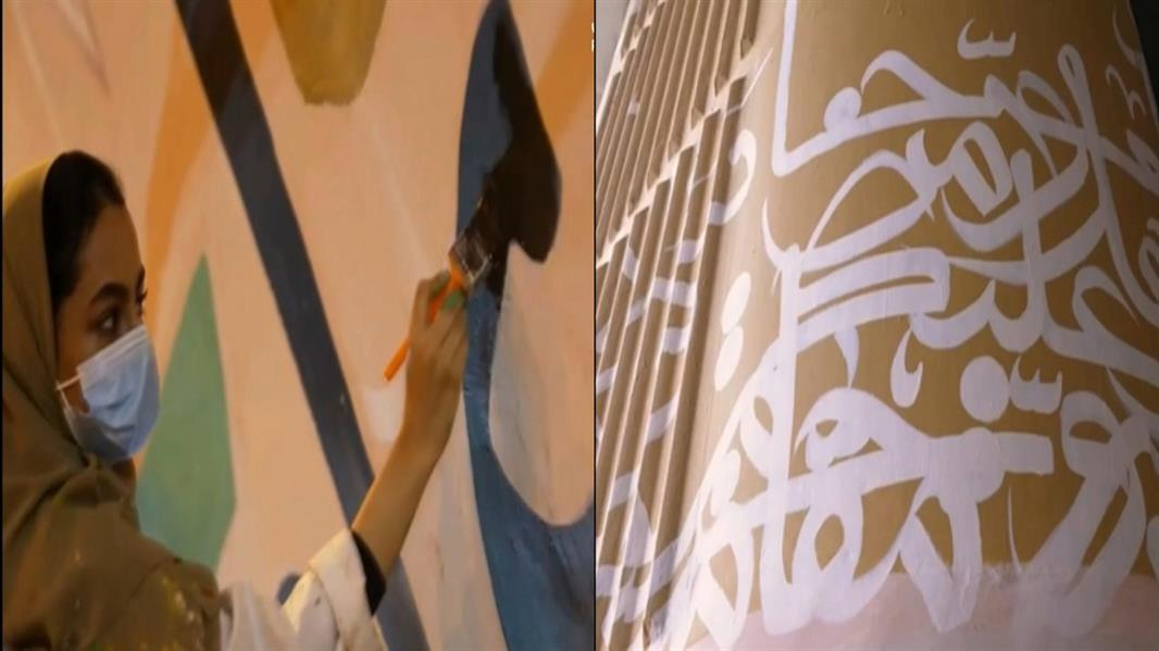 أعمال تجميل جداريات نفق تقاطع طريقي الملك خالد والأمير عبدالعزيز بن ثنيان