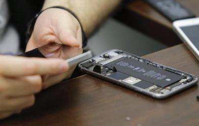 fbi breaks into iphone c