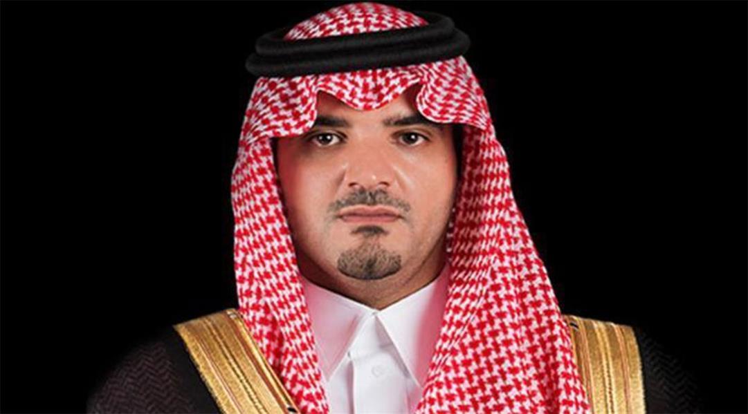 وزير الداخلية الأمير عبدالعزيز بن سعود