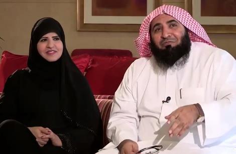 الغامدي وزوجته