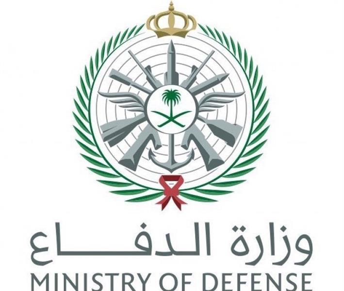وزارة الدفاع تعلن موعد إغلاق باب القبول والتسجيل في الكليات العسكرية