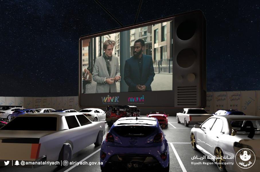3 أفلام يومياً.. فيصل بن عيّاف يكشف عن تنظيم فعالية سينما السيارات بالرياض