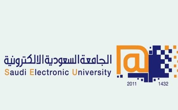 شعار الجامعة السعودية الالكترونيه Kaiza Today