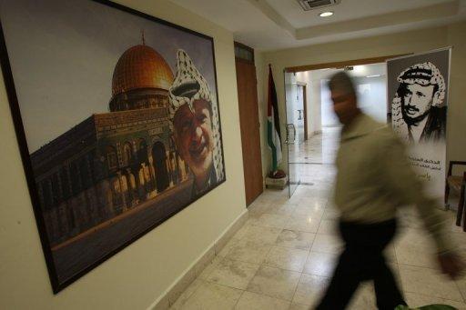 هيئة مكافحة الفساد في السلطة الفلسطينية