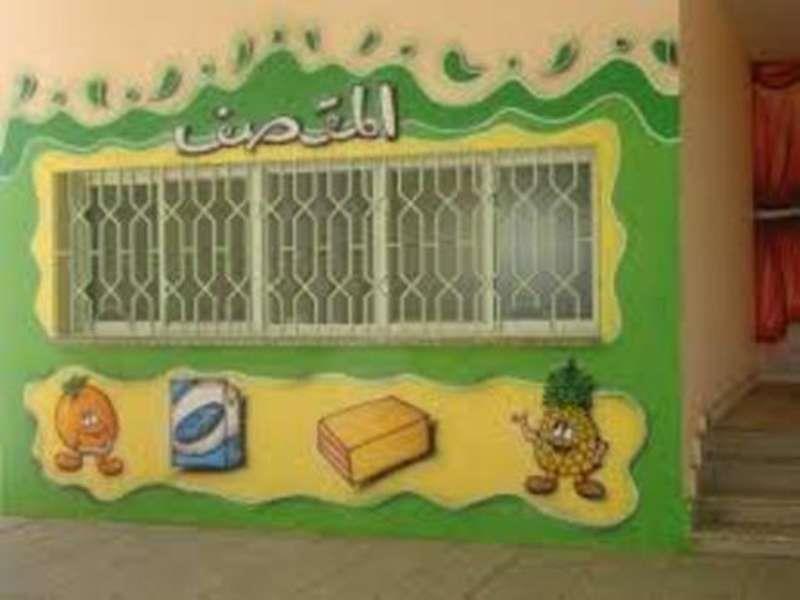 أخبار 24 مدرسة بالحدود الشمالية تقرر تحمل تكلفة فارق سعر العصير في المقصف بعد ارتفاعه