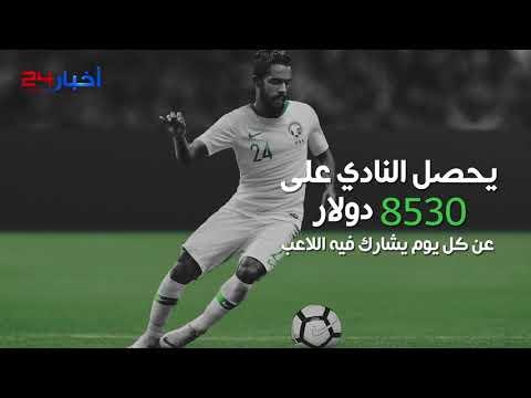بسبب مشاركة لاعبيها في كأس العالم.. ملايين تنتظر الأندية السعودية وفق هذه الآلية