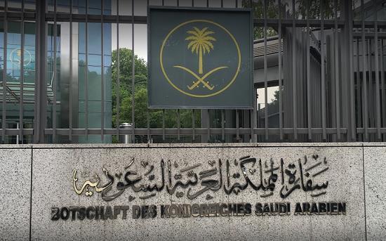 القبض على وسيط أسهم هندي أرسل تهديداً بوجود قنبلة إلى السفارة السعودية
