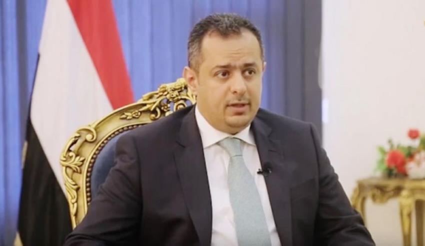 الحكومة اليمنية تطالب بموقف دولي واضح من جرائم ميليشيا الحوثي بحق السكان في تعز