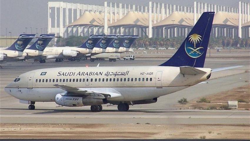 """عميل يشتكي ارتفاع أسعار تذاكر طيران """"الخطوط السعودية"""".. والشركة ترد"""