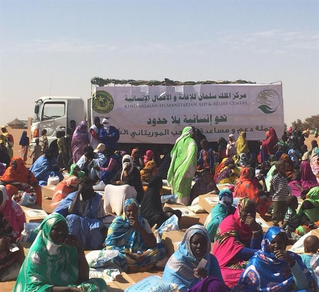 توزيع 60 ألف سلة غذائية لمنكوبي موريتانيا