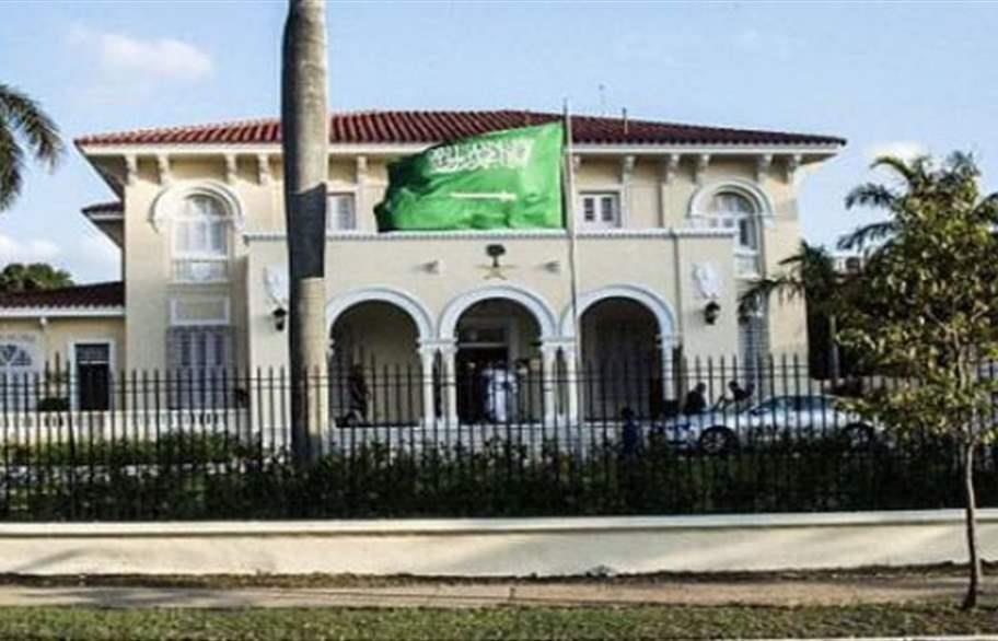 مسؤول عراقي يكشف عن موعد افتتاح القنصلية السعودية في البصرة