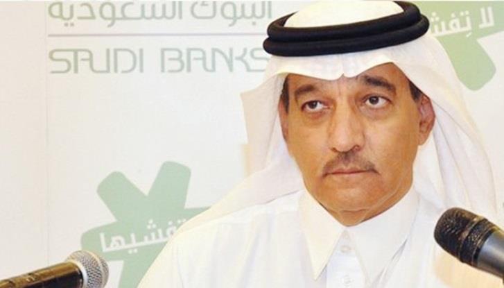 البنوك السعودية: تمكين موقوفي الخدمات eb8eed4b-f6bc-4c7a-9