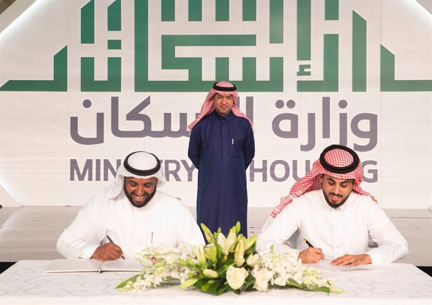 """""""سكني"""" يوقع 7 اتفاقيات لبناء أكثر من 6 آلاف وحدة سكنية وتطوير 19 ألف أرض"""