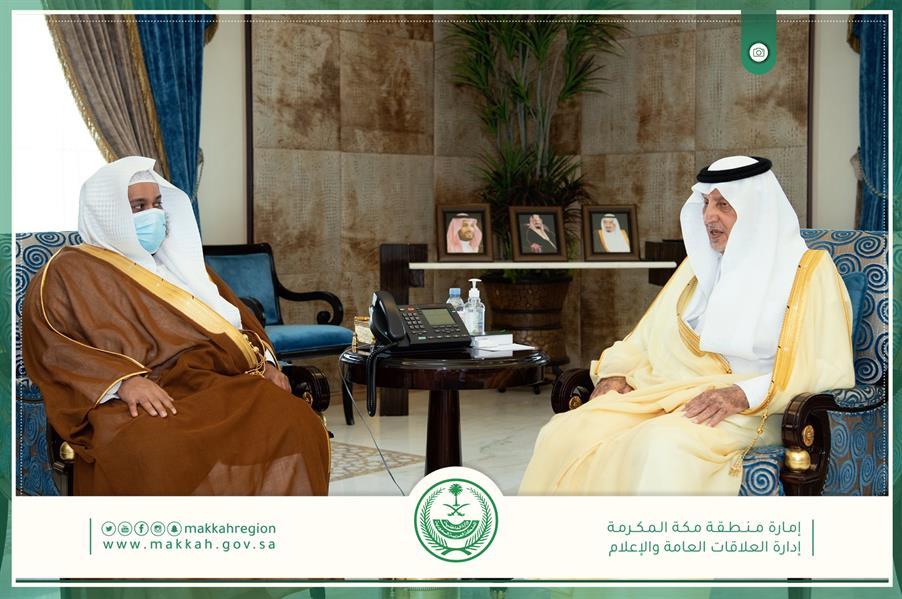 أمير مكة يستقبل مدير عام فرع النيابة المُعين حديثاً