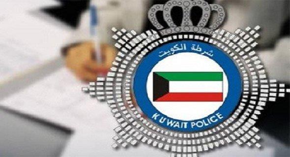 إطلاق كثيف لأعيرة نارية خلال التعامل مع أحد المطلوبين في الكويت