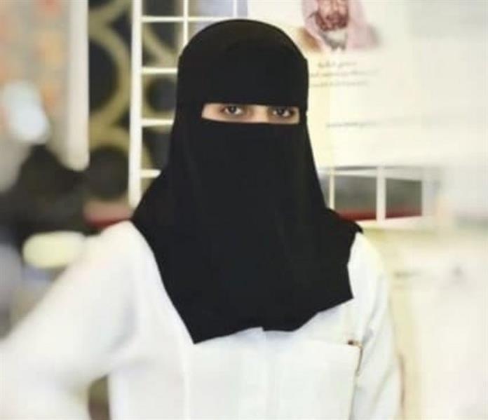 فتاة سعودية تخصصت في علم الأدلة الجنائية والبصمة الوراثية تروي قصتها