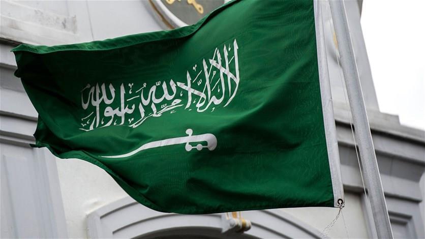 المملكة تُدين بأشد العبارات الهجوم الإرهابي الذي استهدف مدنيين شمال شرق نيجيريا