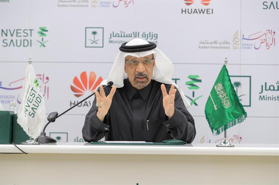 """""""هواوي"""" تتجه لافتتاح أكبر متجر لها خارج الصين في الرياض"""