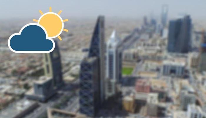 """أخبار 24   توقعات """"الأرصاد"""" لحالة الطقس غداً الأحد في المملكة"""