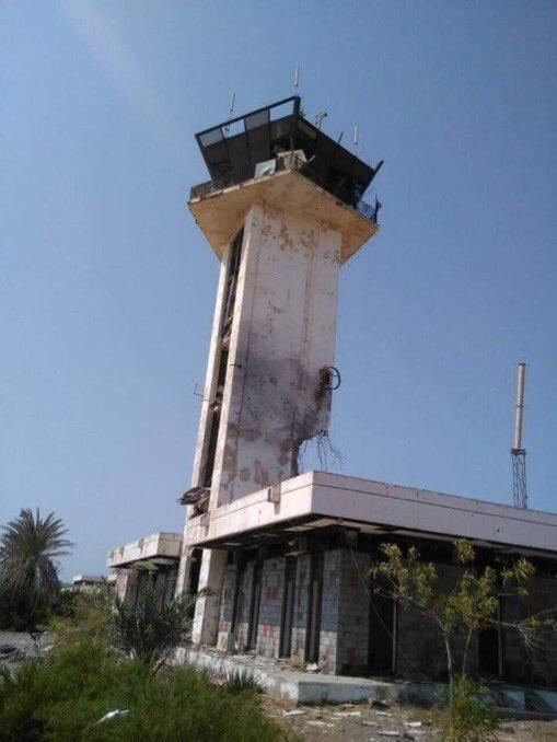 مطار الحديدة