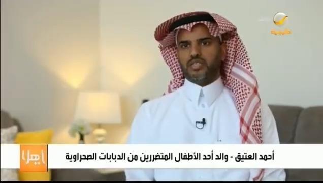 أحمد العتيق