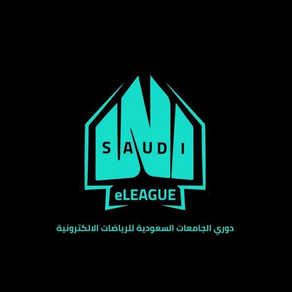 الاتحاد الرياضي للجامعات السعودية