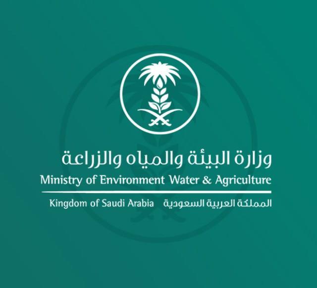 وزارة البيئة تحظر 8 ممارسات قاسية تضر بالحيوانات في المملكة