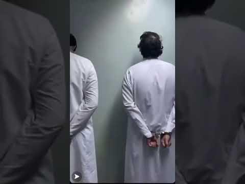 جدة: القبض على 3 مواطنين انتحلوا صفة رجال أمن وسلبوا عمالة وافدة