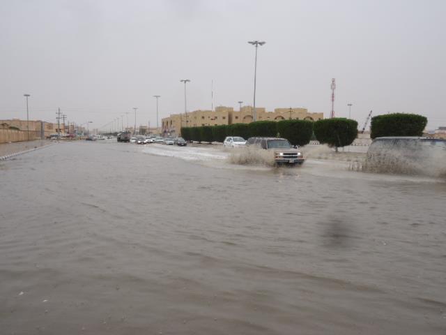 أمطار حفر الباطن