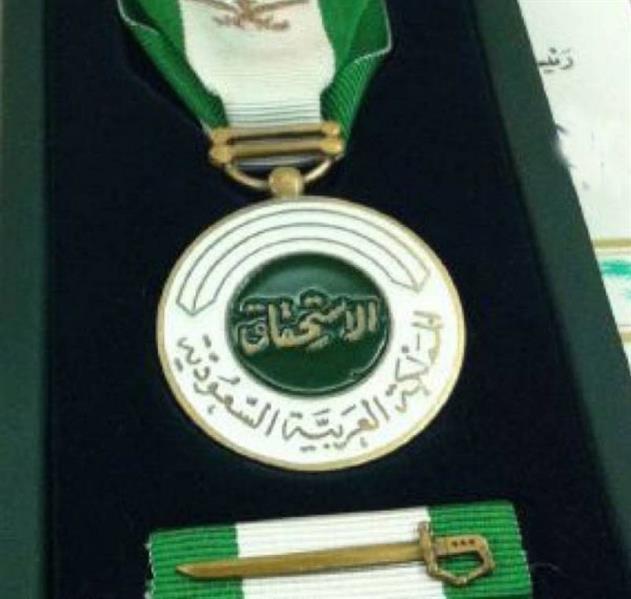 ميدالية الاستحقاق من الدرجة الثانية