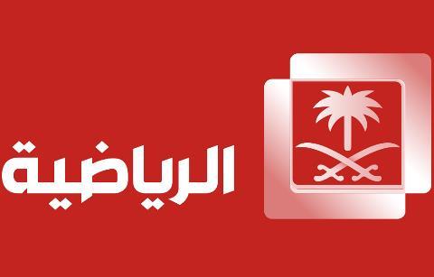 القنوات السعودية الرياضية تواكب نهائي كأس الملك