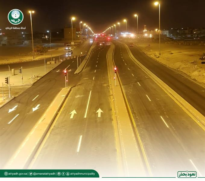 """""""أمانة الرياض"""" لن تستخدم """"عيون القطط"""" في تحديد المسارات بالطرق الجديدة"""